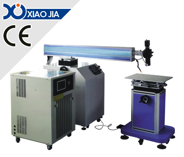 Professional Welding Machine for Advertising Words QL250-B